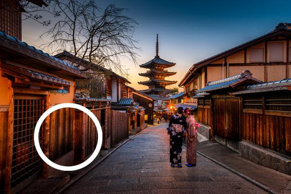 Japón LGTBI
